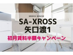 SA-XROSS Yaguchinowatashi1